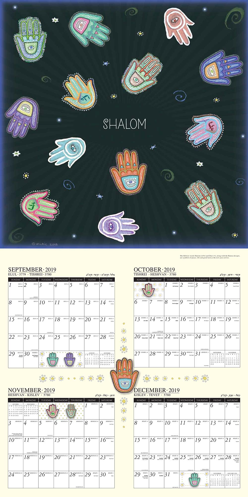 Art Calendar : Jewish art calendar by mickie caspi cards