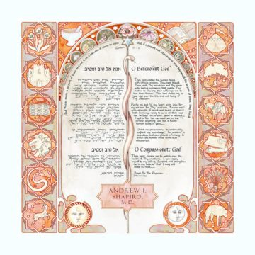 Personalized Doctors Prayer Twelve Tribes