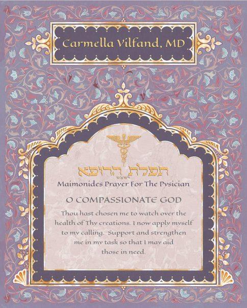 Personalized Doctors Prayer Persian