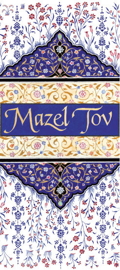 Mazel Tov Money Holder Persian by Mickie Caspi