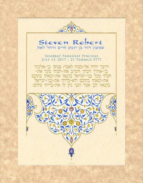 Personalized Bar Mitzvah Persian Parasha Certificate Blue
