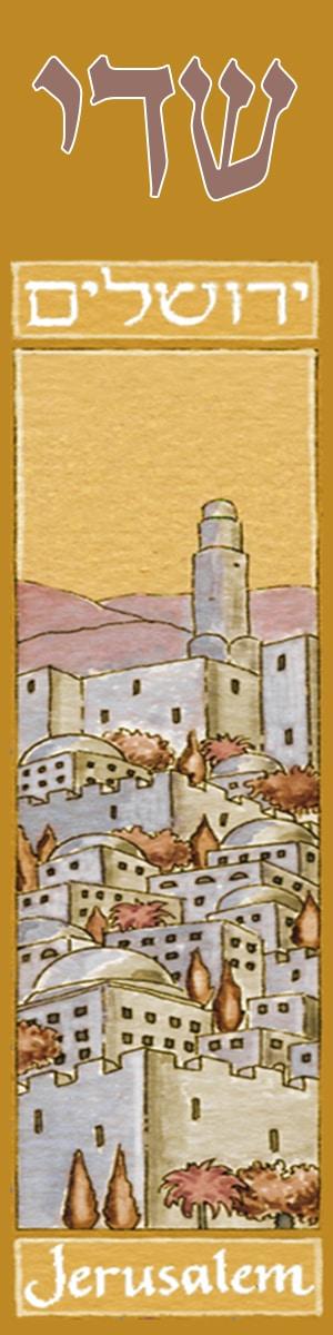 MZ142 Jerusalem Peace Mezuzah by Mickie Caspi