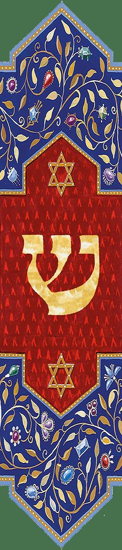 MZ116 Jewelled Mezuzah by Mickie Caspi