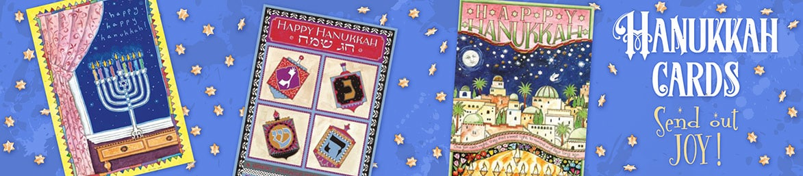 Slide Show Hanukkah Cards