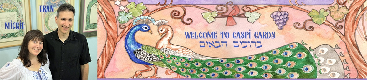 Mickie Caspi Welcome Greeting