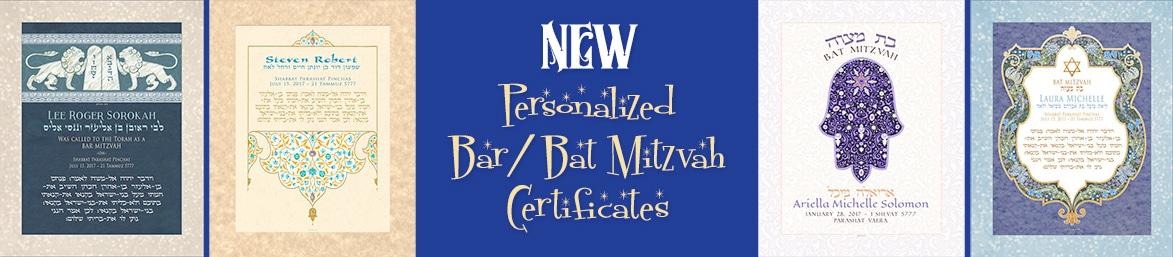 3-b-bar-bat-mitzvah