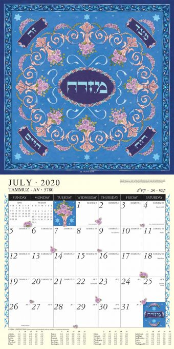 Jewish Art Calendar 2020 by Mickie Caspi July