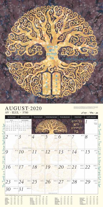 Jewish Art Calendar 2020 by Mickie Caspi August