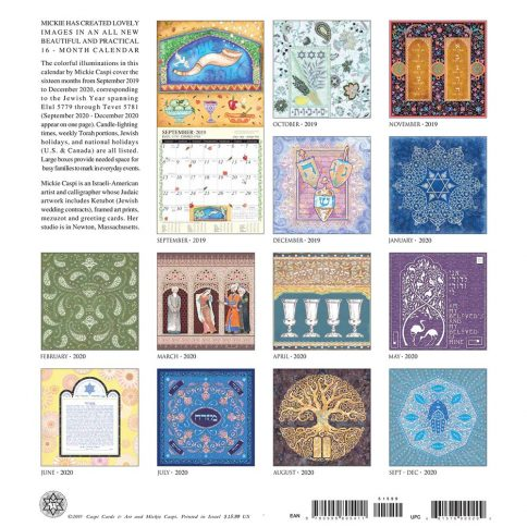 Jewish Art Calendar 2020 by Mickie Caspi Back Cover