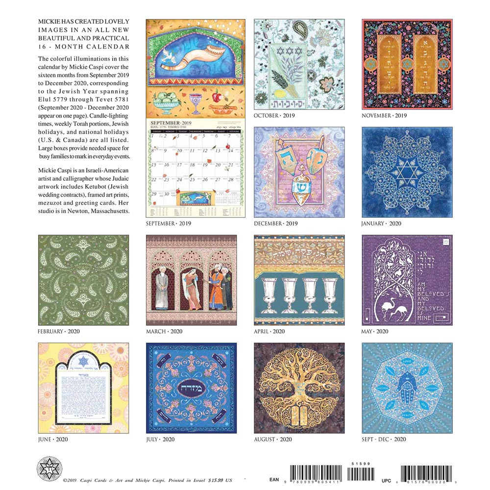 Jewish Art Calendar by Mickie 2020