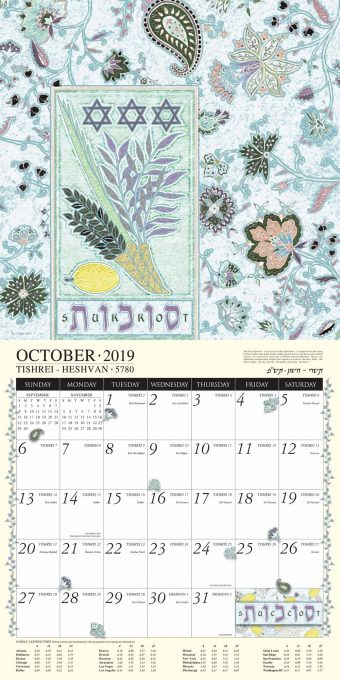 Jewish Art Calendar 2020 by Mickie Caspi October