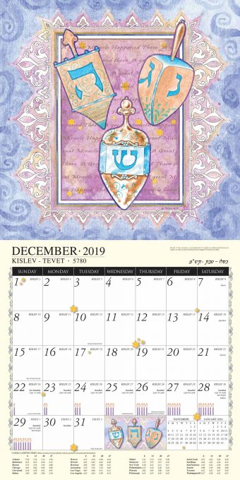 Jewish Art Calendar 2020 by Mickie Caspi December