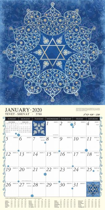 Jewish Art Calendar 2020 by Mickie Caspi January