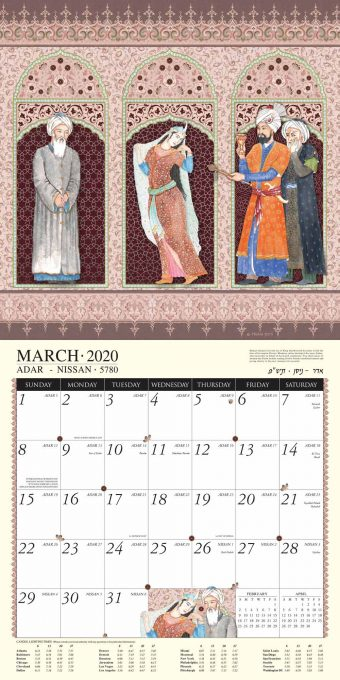 Jewish Art Calendar 2020 by Mickie Caspi March