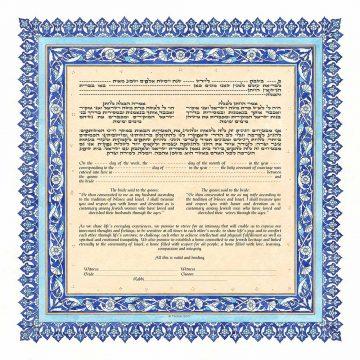 Persian Tile Giclee Ketubah BLUE