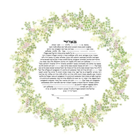 Fern Flowers Round Ketubah SPRING