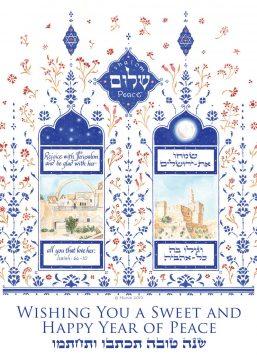 Shalom Jerusalem Front