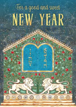 New Year Lions Front