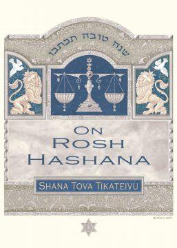Rosh Hashana Scales Front