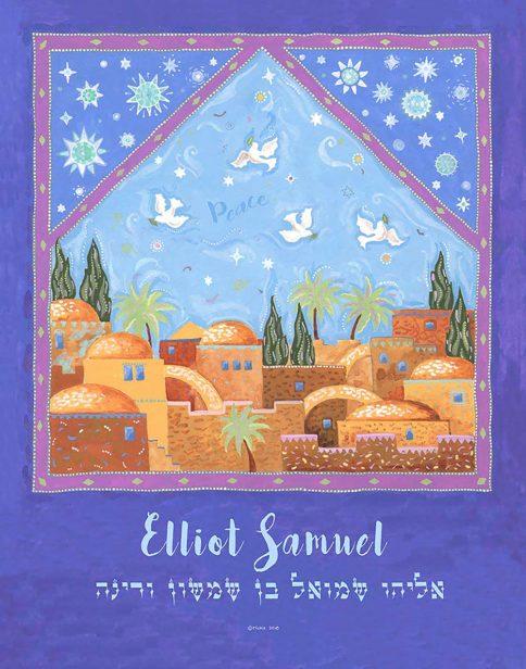Mystic Jerusalem Kids Names Art Ultramarine by Mickie Caspi