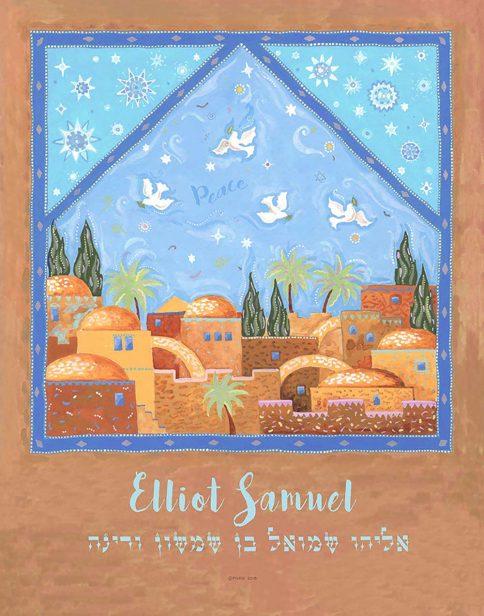 Mystic Jerusalem Kids Names Art Fawn by Mickie Caspi