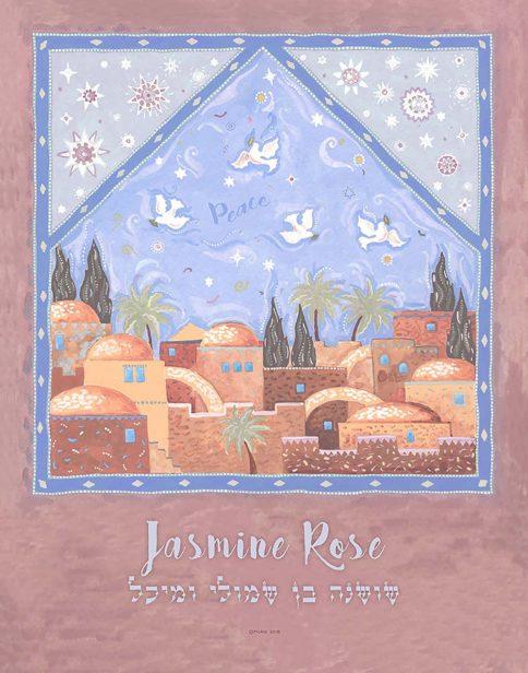 Mystic Jerusalem Kids Names Art Mist by Mickie Caspi