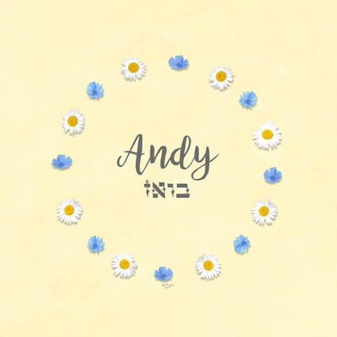 Floral Ring Boy Name Art Yellow by Mickie Caspi
