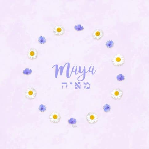 Floral Ring Girl Name Art Lilac by Mickie Caspi