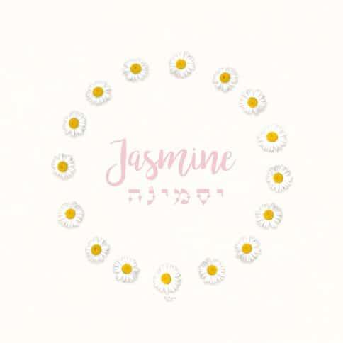 Daisy Chain Girl Name Art Eggshell by Mickie Caspi
