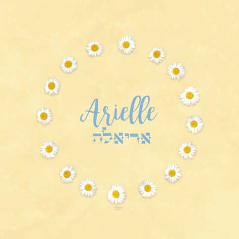 Daisy Chain Girl Name Art Yellow by Mickie Caspi