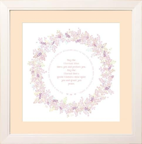 Girl Blessing Crown Jewish Framed Art Print by Mickie Caspi