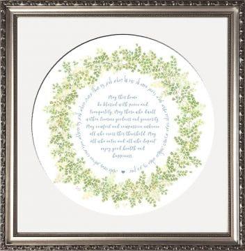 Jewish Home Blessing Garland Framed Art Print by Mickie Caspi