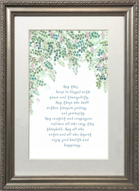 Jewish Home Blessing Spring Framed Art Print by Mickie Caspi