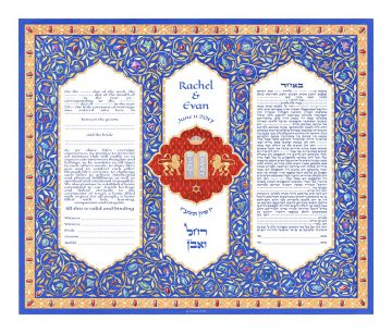 Jeweled Vows Giclee Ketubah