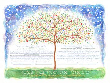 Tree of Life Giclee Ketubah