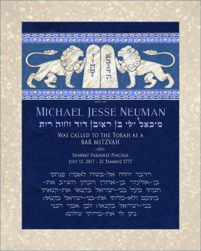 Personalized Bar Mitzvah Lions Parasha Certificate Ultramarine