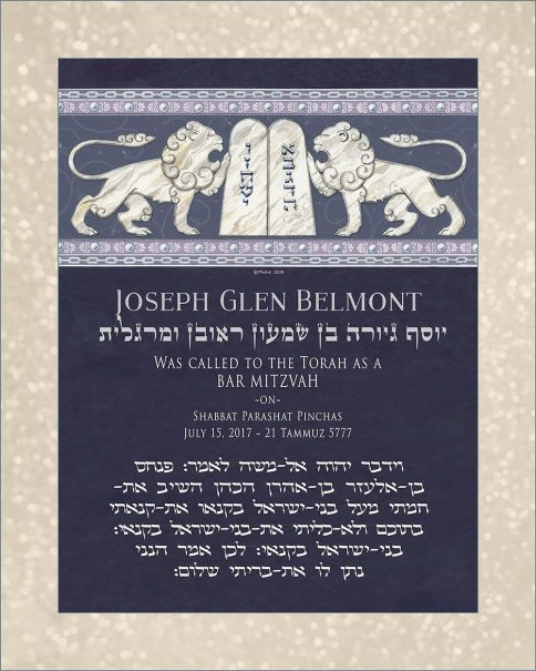 Personalized Bar Mitzvah Lions Parasha Certificate Dusk