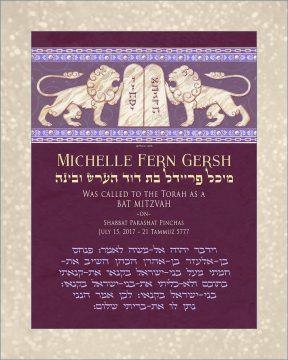 Personalized Bat Mitzvah Lions Parasha Certificate Cranberry