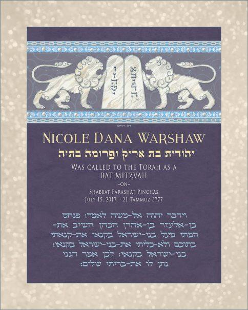 Personalized Bat Mitzvah Lions Parasha Certificate Slate