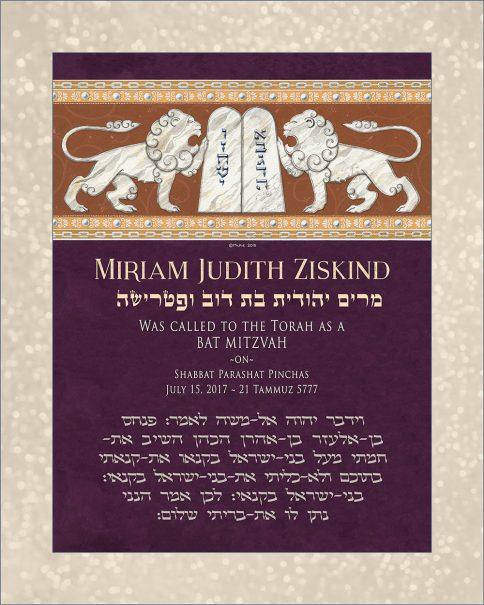 Personalized Bat Mitzvah Lions Parasha Certificate Sienna