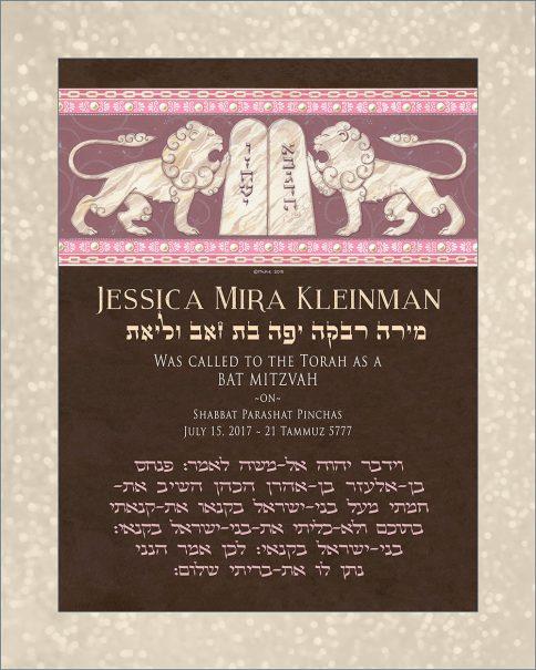 Personalized Bat Mitzvah Lions Parasha Certificate Coral