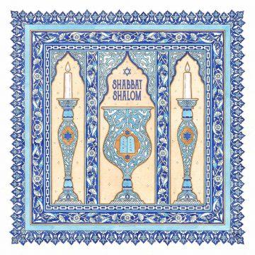 Shabbat Shalom Shabbat Candles Wall Art Fine Art Print ULTRAMARINE