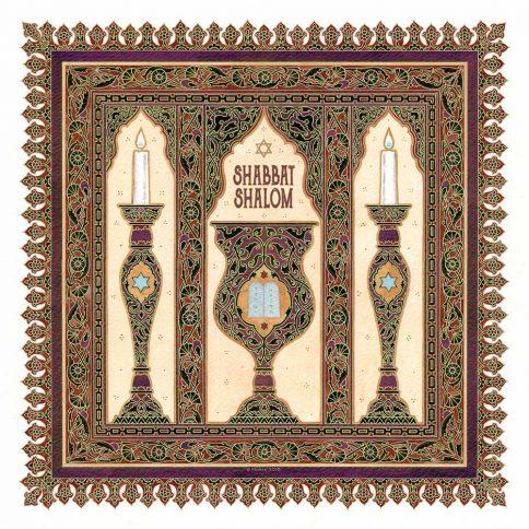 Shabbat Shalom Shabbat Candles Wall Art Fine Art Print EGGPLANT