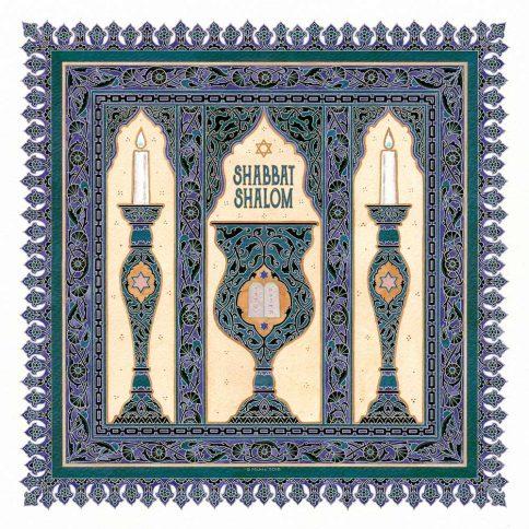 Shabbat Shalom Shabbat Candles Wall Art Fine Art Print TWILIGHT