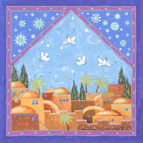 Mystic Mizrach Wall Art Fine Art Print ULTRAMARINE
