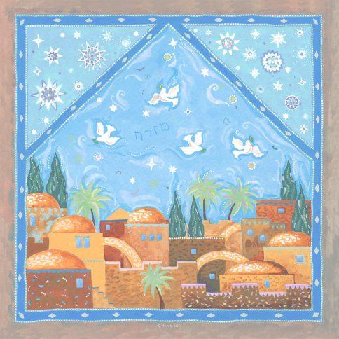 Mystic Mizrach Wall Art Fine Art Print COBALT