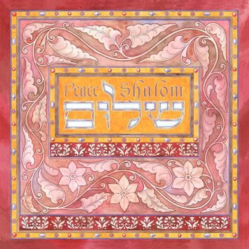 Shalom Fine Art Print by Mickie Caspi TANGERINE