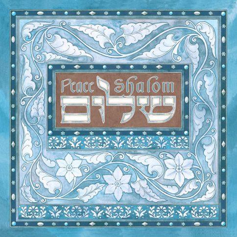 Shalom Fine Art Print by Mickie Caspi BLUE