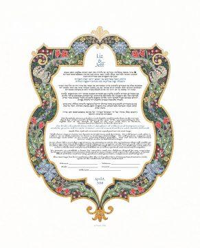 Shield of David Giclee Ketubah