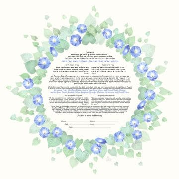 Morning Glory Bower Giclee Ketubah